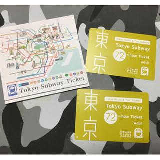 Tokyo Subway Ticket72時間2枚セット2020 3/31まで(鉄道乗車券)