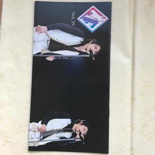 タッキー&翼 - タッキー&翼  会報vol.39