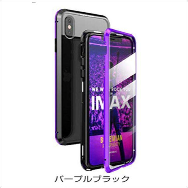 フルガードガラススクリーンケースiPhone8/7 ブルーブラックの通販 by TKストアー |ラクマ