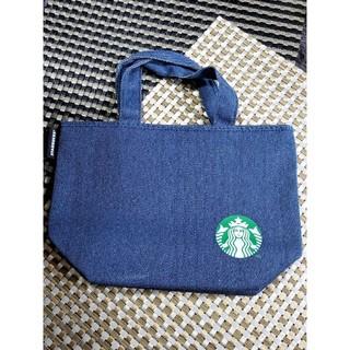 スターバックスコーヒー(Starbucks Coffee)のスターバックス STARBUCKS クーラーバッグ 保冷バッグ 非売品 福袋(ランチボックス巾着)