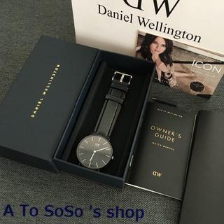 ダニエルウェリントン(Daniel Wellington)の限定お値下げ DW   BLACK  SHEFFIELD 36MM シルバー(腕時計(アナログ))