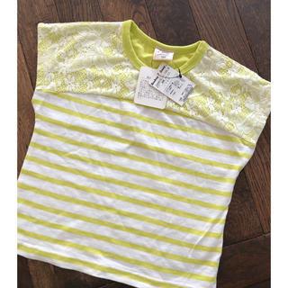 ドンキージョシー(Donkey Jossy)の100cm 新品 Tシャツ DonkeyJossy(Tシャツ/カットソー)