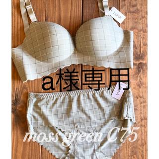 ノンワイヤー♡シームレスブラ&ショーツセット  C75 (ブラ&ショーツセット)