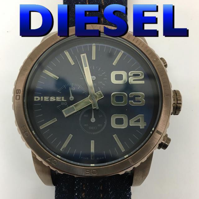 スーパー コピー クロノスイス 時計 税関 - DIESEL - 正規品 ディーゼル diesel メンズ 腕時計 の通販 by toshio's shop|ディーゼルならラクマ