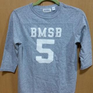 ビームスボーイ(BEAMS BOY)のビームスボーイの七分丈Tシャツ 価格変更(Tシャツ(長袖/七分))