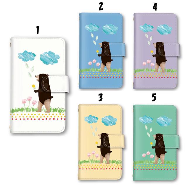 iphone x ケース qi 対応 / クマ スマホケース 手帳型 かわいい スマホカバー iPhoneの通販 by ララ 's shop|ラクマ