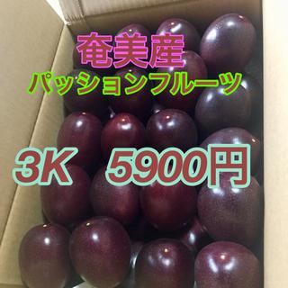 奄美産パッションフルーツ【3Kg】(フルーツ)