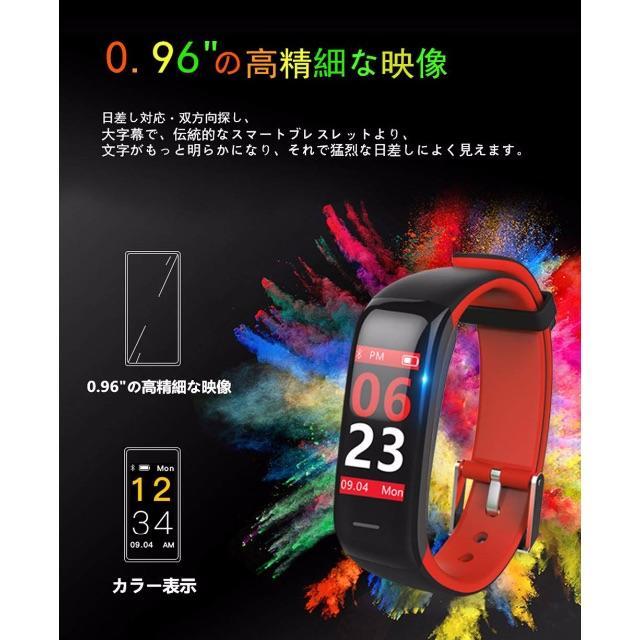 スマートウォッチ JPDeal IP67完全防水 スマートブレスレット iPhoの通販 by まこと's shop|ラクマ