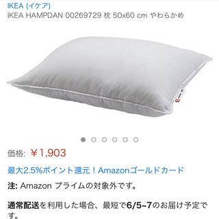 イケア(IKEA)のIKEA 枕(枕)