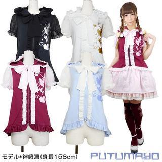 PUTUMAYO - ★putumayo プトマヨ☆不思議の国のアリスパーカー