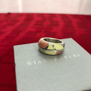スタージュエリー(STAR JEWELRY)のシルバー925 STAR JEWELRY リング 正規品(リング(指輪))