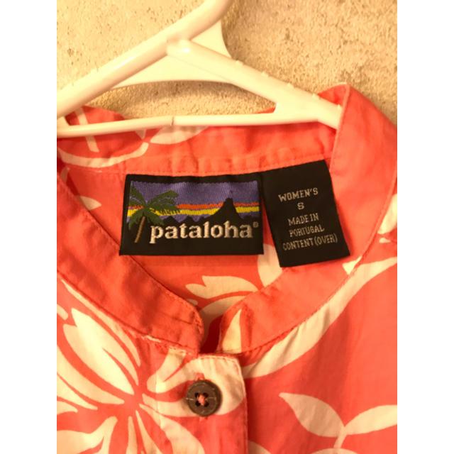 patagonia(パタゴニア)のpatagonia  pataloha レディースS アロハシャツ  レディースのトップス(シャツ/ブラウス(半袖/袖なし))の商品写真