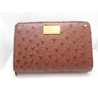 アルファキュービック(ALPHA CUBIC)の【新品】アルファキュービック 二つ折り財布 ラウンドファスナー ブラウン(財布)