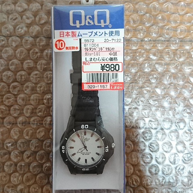 オメガ スピードマスター クオーツ / CITIZEN - CITIZENシチズン10気圧防水腕時計の通販 by タラ's shop|シチズンならラクマ