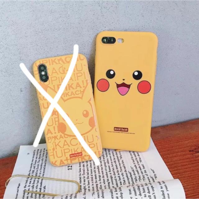iphoneカバー プラダ 、 iPhone XR 専用 ポケモン ピカチュウ ケースの通販 by mari's shop|ラクマ