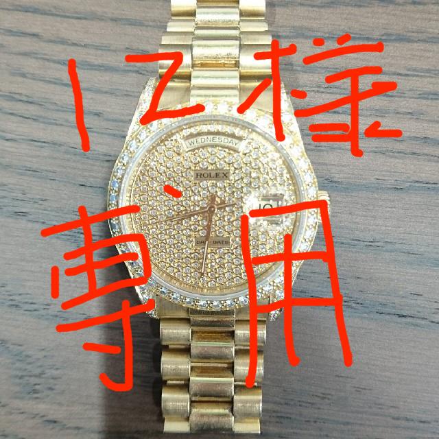 IWC コピー 春夏季新作