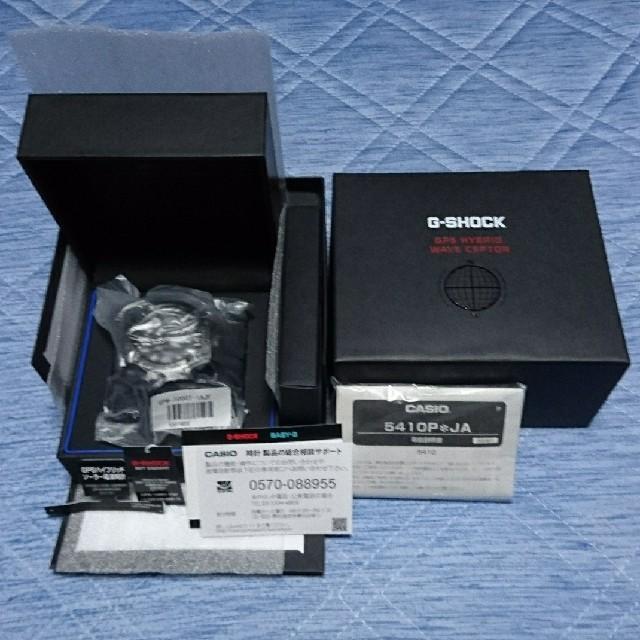 オーデマピゲ 時計 スーパー コピー 激安市場ブランド館 | G-SHOCK - G-SHOCK スカイコックピットの通販 by 時々M's shop|ジーショックならラクマ