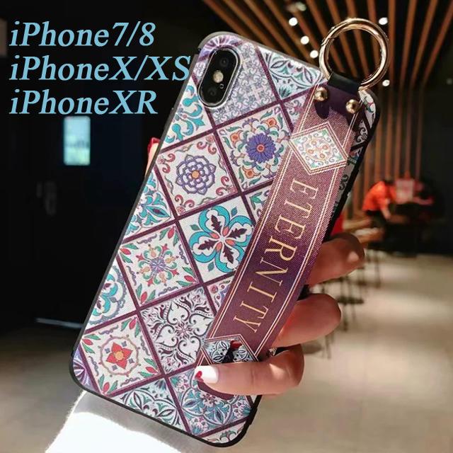 iPhone7/8 X/XS XR エスニック柄 ハンドベルト付きケースの通販 by エランドル's shop|ラクマ