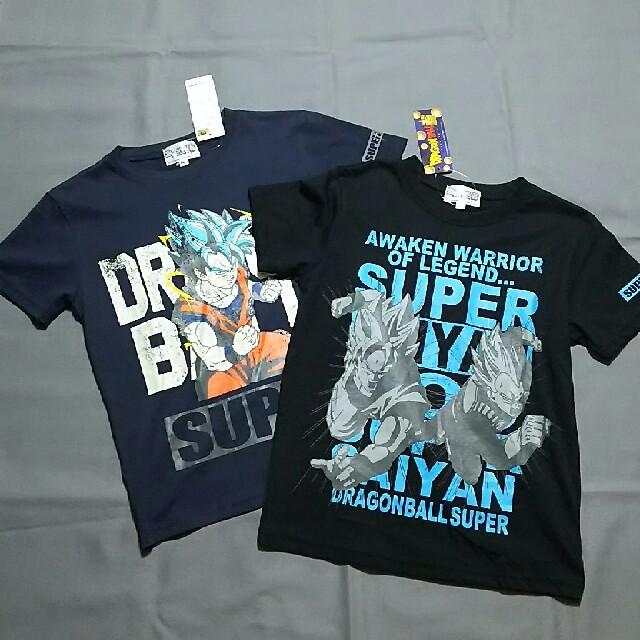 ドラゴンボール(ドラゴンボール)の新品 ドラゴンボール Tシャツ 140 2枚セット キッズ/ベビー/マタニティのキッズ服 男の子用(90cm~)(Tシャツ/カットソー)の商品写真