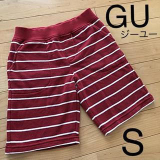 GU - GU ジーユー ハーフパンツ Sサイズ kids キッズ