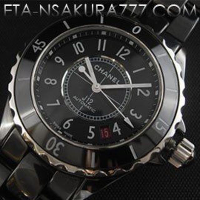 ゼニス偽物 時計 最安値で販売 | CHANEL - シャネル J12 Casino ,Asain 2824-2搭載の通販 by thth's shop|シャネルならラクマ