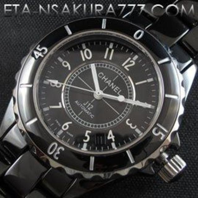ロレックス 時計 コピー 国産 - CHANEL - シャネルJ12 Swiss ETA社 2836-2 ムーブメント搭載!qの通販 by thth's shop|シャネルならラクマ