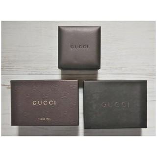 グッチ(Gucci)のGUCCI 空箱(その他)