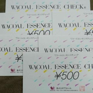 ワコール(Wacoal)の☆ワコールエッセンスチェック 3,000円分☆(ショッピング)