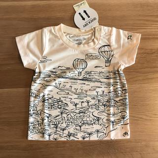 アーノルドパーマー(Arnold Palmer)の【新品未使用】アーノルドパーマー タウンプリントTシャツ(Tシャツ/カットソー)