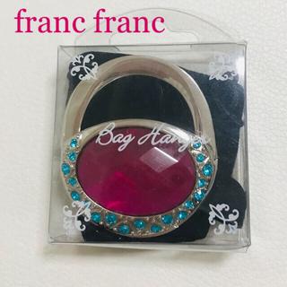 フランフラン(Francfranc)のFrancfranc フランフラン バッグハンガー ピンク(その他)