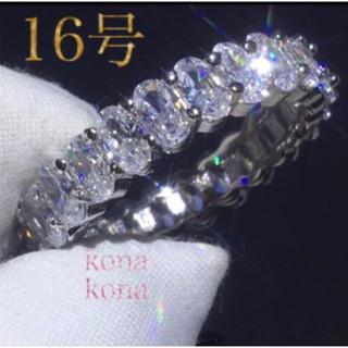 16号オーバルカット.フルエタニティリング指輪高級5ACZダイヤモンドSV925(リング(指輪))