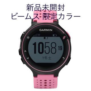 ガーミン(GARMIN)のガーミン235J BEAMS限定 新品未開封 GARMIN×ビームス ピンク(ランニング/ジョギング)