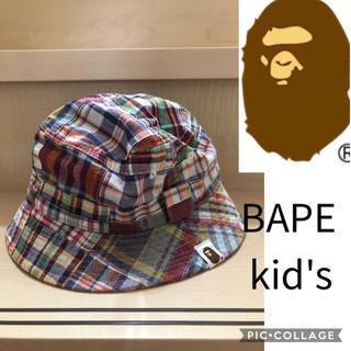 アベイシングエイプ(A BATHING APE)のBAPE  kid's(帽子)
