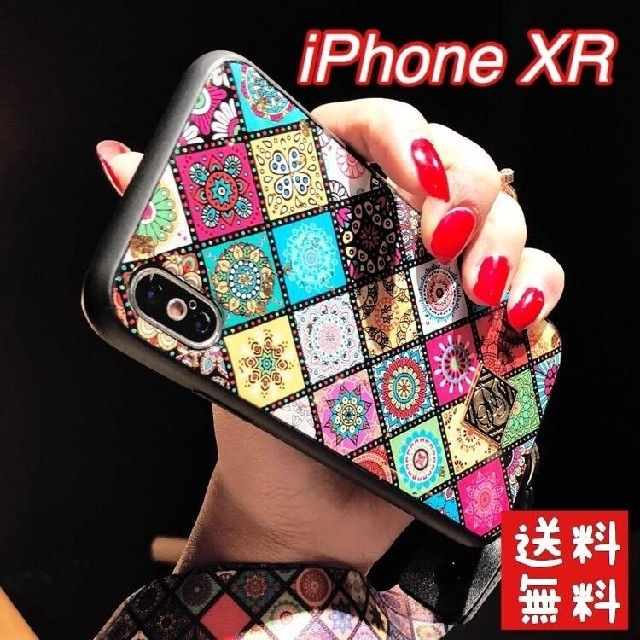 セール価額★ エスニック柄 ボヘミアン アイフォンケース iPhoneXRの通販 by うき|ラクマ