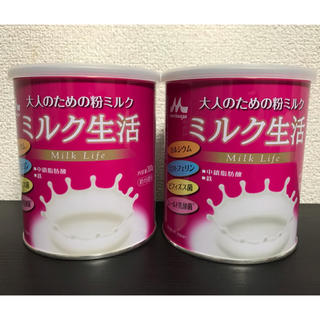 モリナガニュウギョウ(森永乳業)の森永 大人のための粉ミルク ミルク生活 2缶セット(その他)