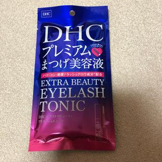 ディーエイチシー(DHC)のDHC プレミアム まつげ美容液(その他)