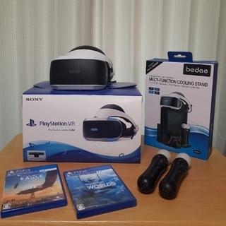 PlayStation VR - PS VR カメラ 同梱版 その他セット