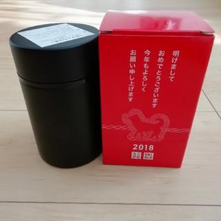 ユニクロ(UNIQLO)の新品☆ ステンレスボトル(タンブラー)