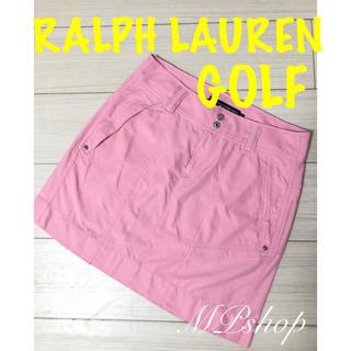 ラルフローレン(Ralph Lauren)の美品♡ ラルフローレンゴルフ ゴルフスカート レディース(ウエア)