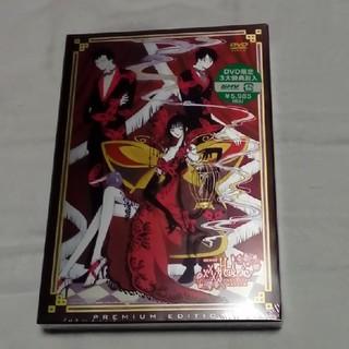コウダンシャ(講談社)のCLAMP 劇場版 XXXHoLic DVD(アニメ)