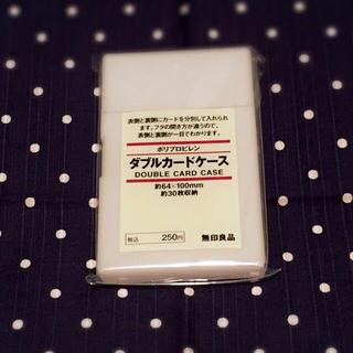 ムジルシリョウヒン(MUJI (無印良品))の【無印】ダブルカードケース(その他)