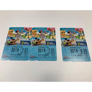 ディズニー(Disney)のディズニー リゾートライン 2dayパス(鉄道乗車券)