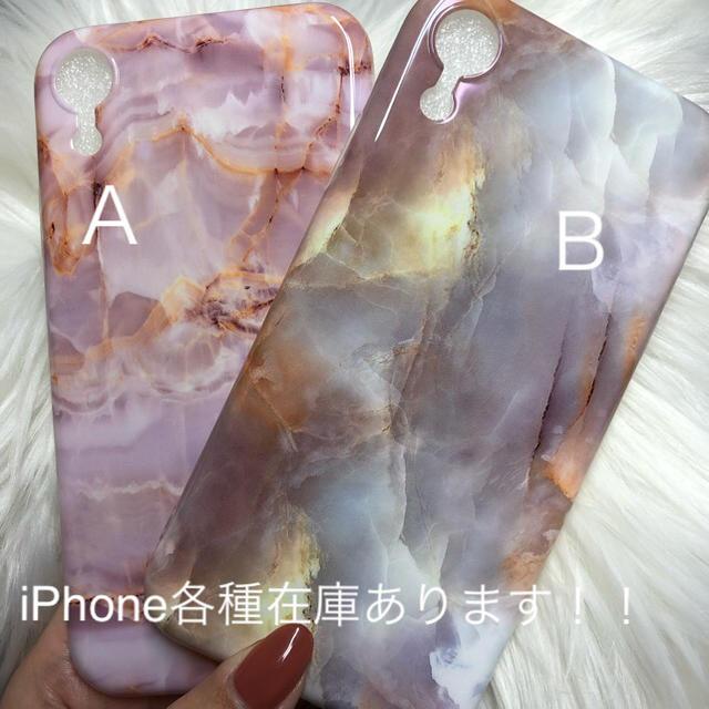 iPhoneケース  大理石柄ソフトケース  の通販 by M's shop|ラクマ
