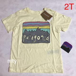 パタゴニア(patagonia)のほほ様専用☆キッズ Tシャツ パタゴニア 2T(Tシャツ/カットソー)