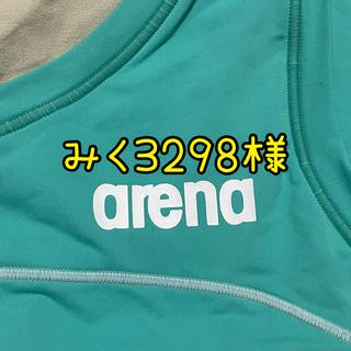 アリーナ(arena)のarena ノースリーブ スポーツウェア ブラカップ入れあり(ウェア)