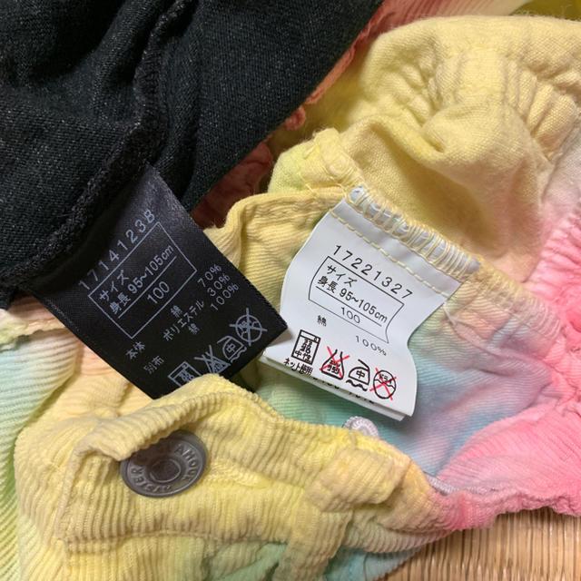 HYSTERIC MINI(ヒステリックミニ)のキラミニセット キッズ/ベビー/マタニティのキッズ服 男の子用(90cm~)(その他)の商品写真
