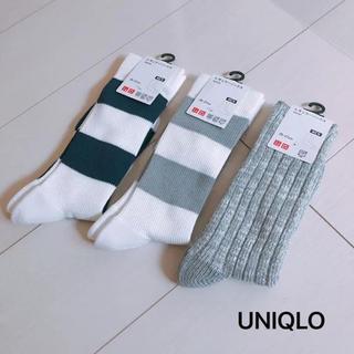 ユニクロ(UNIQLO)のUNIQLO ユニクロ 靴下 新品 未使用 タグ付き 3足セット(ソックス)