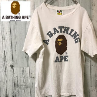 アベイシングエイプ(A BATHING APE)の人気!! A BATHING APE エイプ ビッグロゴ  Tシャツ 金タグ(Tシャツ/カットソー(半袖/袖なし))
