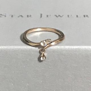 スタージュエリー(STAR JEWELRY)の【値下げ】スタージュエリー  K10ピンクゴールド ピンキーリング ダイヤモンド(リング(指輪))