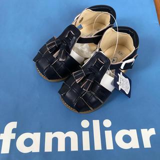 ファミリア(familiar)の新品未使用 ベビーサンダル ファミリア  14 女の子 牛革(サンダル)